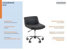 Chairman 015