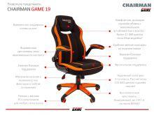 Chairman Game 19
