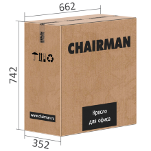 Chairman 555 LUX