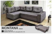 Montana Comfort