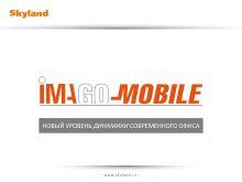 Imago Mobile KST