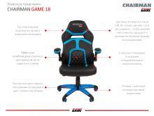 Chairman Game 18